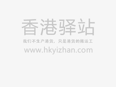 受新冠covid-19疫情影响香港代购全面暂停了