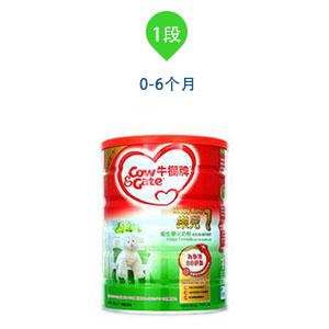 香港代购 港版新西兰牛栏牌奶粉 Cow&Gate 0-6个月 香港版牛栏1段900g一段婴儿奶粉新西兰原装进口cow牌
