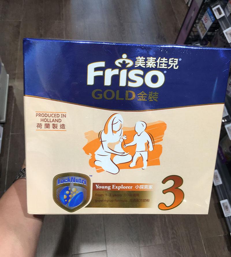 代购港版 荷兰美素佳儿金装纸盒3阶段(1-3岁/小探索家) Friso Gold P3 1200克
