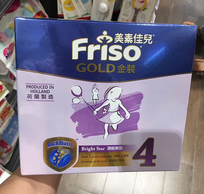 代购港版 荷兰美素佳儿金装纸盒4阶段(3岁以上/潜能无限) Friso Gold P4 1200克