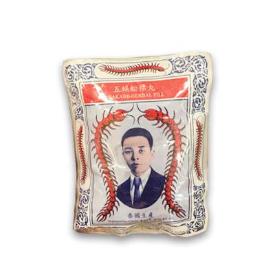 香港代购 泰国生产沈天河五蜈蚣标止咳丸 ( 5 Takabb Herbal Pill 12小包)