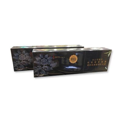 香港免税店代购香烟 阿里山宝相花硬包 Taiwan Alishan