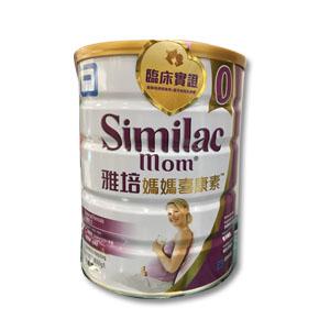 香港代购 雅培妈妈喜康素 Similac Mom