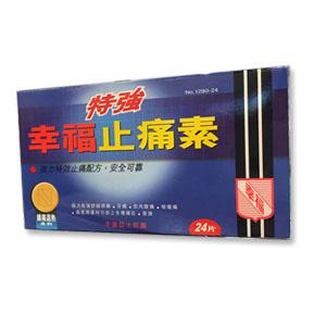 香港特强幸福止痛素24片 Extra Fortune Coltatin-GP