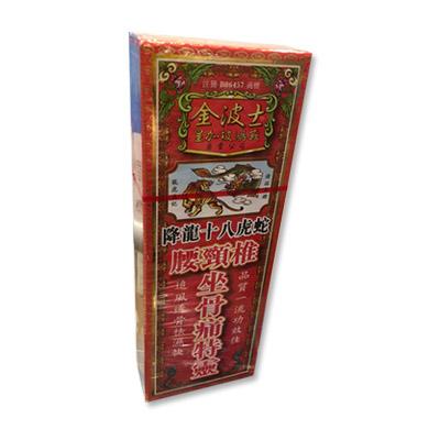 香港代购 星加坡金波士降龙十八虎蛇腰颈椎坐骨痛特灵