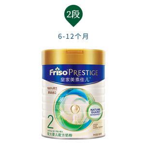 香港代购 荷兰原装进口 皇家美素佳儿2段金装婴儿奶粉(港版正品900g/6-12个月) Friso Prestige 2