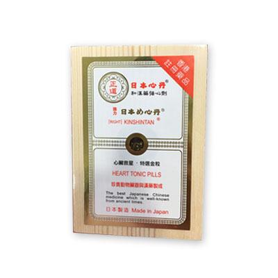 香港代购 正道强力日本心丹100粒 和汉药强心剂 港版 Kinshintan