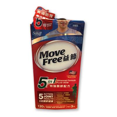 香港代购 Schiff MoveFree 益节 (5合1特强关节配方120粒 )