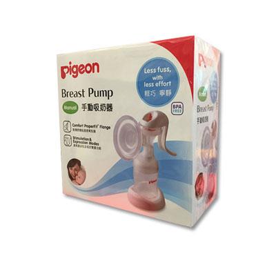 香港代购 贝亲手动吸奶器 Pigeon Breast Pump