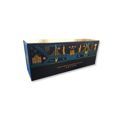 香港代购 港珠澳大桥版 香港南洋香烟桥(深蓝色/罐装/每罐50支共200支)