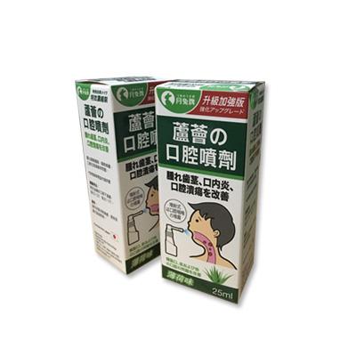 日本月兔牌芦荟口腔喷剂(薄荷味25ml) 专治口腔溃疡痱滋
