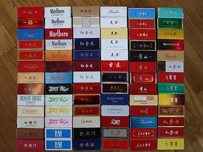 从香港能带多少香烟回内地?
