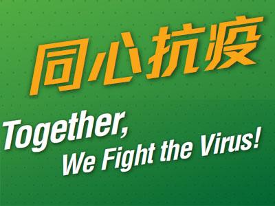 如何获取香港疫情相关最新消息和健康建议?