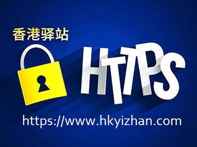 香港代购请认准香港驿站,很多网站转香港驿站现场实拍图