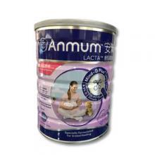 安满授乳期奶粉