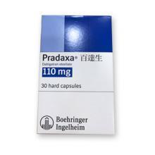 百达生 Pradaxa