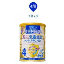 雀巢奶粉超级能恩4阶段