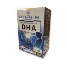 日本阪圣孕妇DHA
