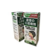 日本月兔牌芦荟口腔喷剂