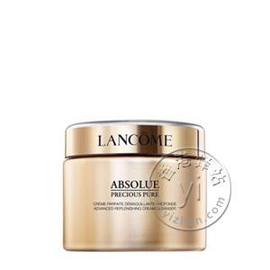 兰蔻净肌洁面乳霜 (极致完美系列 200ml) Lancome Absolue Precious Pure Makeup Remover