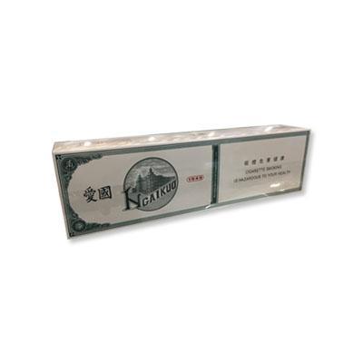 香港代购 南洋红双喜(爱国1949白色) 爱国牌香烟短支装 HGaihuo 1949 10mg