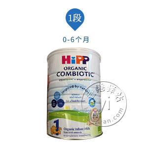 香港代购 港版Hipp combiotic喜宝有机益生菌婴儿奶粉1段0-6月800g