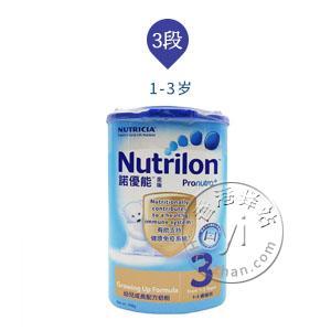 香港代购 荷兰进口诺优能金版婴儿奶粉3段(1-3岁900g) Nutricia Nutrilon 3