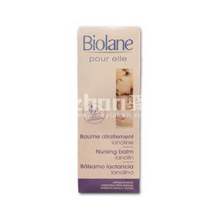 香港代购 法国贝儿Biolane母乳专用乳头护理霜