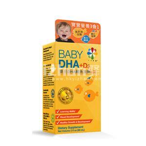香港代购 婴儿DHA滴剂+D3