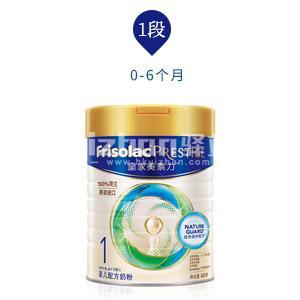 香港代购 港版Friso皇家美素佳儿自然保护配方一段/1段0-6个月金装美素力婴儿奶粉 900g 港版奶粉 单罐