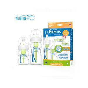 港版代购 美国原装进口Dr.Brown's布朗博士玻璃宽口防胀气奶瓶 9安士270毫升(2个装)