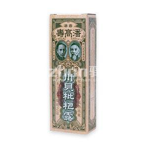 香港代购 香港潘高寿治咳川贝枇杷露150ml