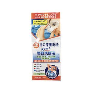 香港代购 ROHTO乐敦预防眼病洗眼液500ml 橙色款