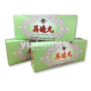 香港代购 港版北京同仁堂再造丸每盒10丸