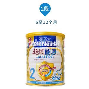 香港代购 港版金装 雀巢nestle超级能恩2段6-12个月 适度phf水解蛋白奶粉 800G