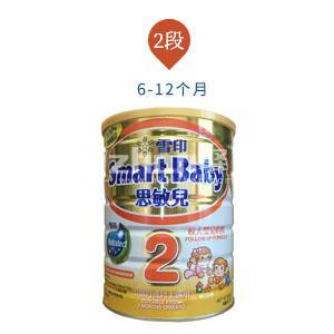 香港代购 雪印思敏儿smart baby2段初生婴儿奶粉 二段6-12个月奶粉 900g