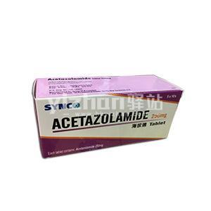 香港代购 抗高原反应海拔适 250mg 50片 SYNCO Tablet acetazolamide