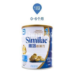 香港代购 港版雅培经典皇牌心美力similac1段 心美力亲体一段新生婴儿牛奶粉进口 奶粉0-6月一段恩美健900克