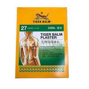 香港代购 虎标镇痛药布清凉 27片装 居家必备良药