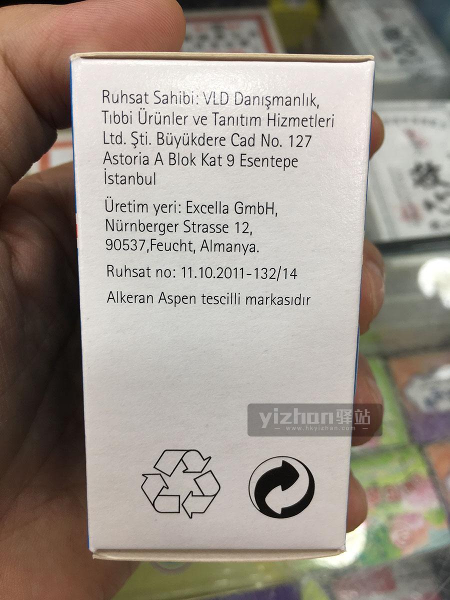 Lisinopril hctz 10 12.5 mg tab, order
